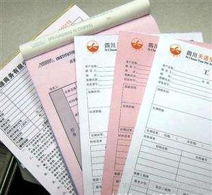 表格单据印刷设计
