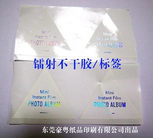 镭射透明不干胶标签