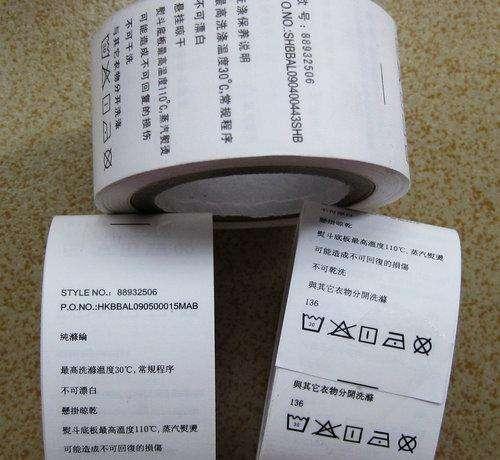 印唛印刷公司